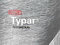 Термически скрепленный геотекстиль Typar SF 27