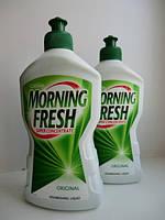 Средство для мытья посуды Morning fresh Original, 900 мл