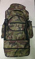 Рюкзак мультикам FR 45 Л