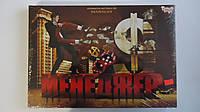 Настольная экономическая игра Менеджер (укр) Danko toys.Настольная экономическая развлекательная игра Менеджер