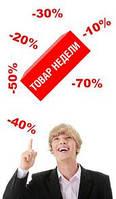 СКИДКИ на товары только с 18.06.2013 по 01.07.2013