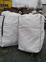 Биг-бег мешок 4 стропы, 1250*900*900, верх - фартук - клапан, низ - клапан