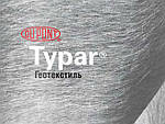 Термически скрепленный геотекстиль Typar SF 56 (5,2м*100м) Тайпар сф, фото 4