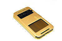 Кожаный чехол книжка для HTC Desire 700 золотистый