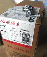 Дюбель ударный с шурупом 6х40 Кельнер (Koelner) Польша в упак. 200 шт
