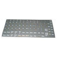 Наклейка на клавіатуру BRAIN silver, рос/укр/анг, непрозора, срібляста