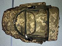 Рюкзак пиксель FR 45 Л
