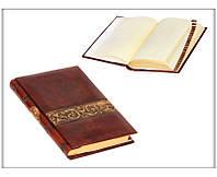 Адресная книжка Бронзе (RUB5202001)
