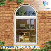 Купить арочные глухие окна Вишневое, фото 1
