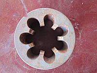 Плашка для метрической резьбы М42