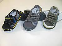 Текстильная обувь для мальчиков, размеры  20,21, арт. A 9193