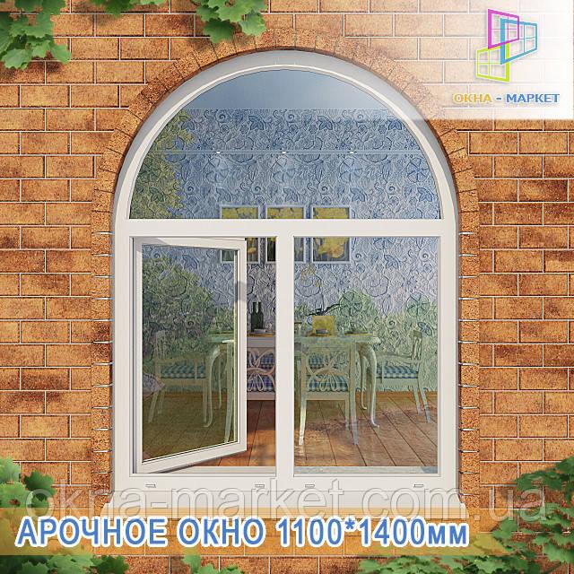 Арочное двухкамерное окно