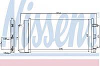 Радиатор кондиционера на Фиат Добло(Fiat Doblo)2006 1.4  1.6