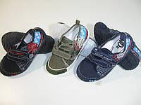 Текстильная обувь для мальчиков, размеры 26,29, Super Gear, арт. A 9319