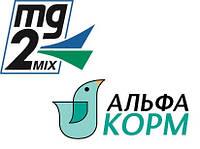 Візит провідного фахівця нашого партнера – компанії MG2MIX