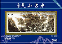 """Набор для вышивания """"Китайский пейзаж"""" DOME"""