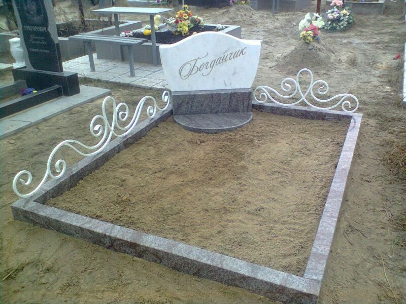 Северное кладбище, г. Киев.