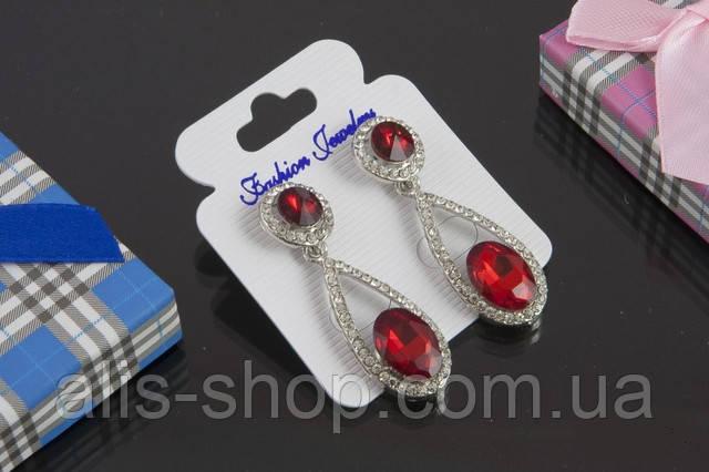 Шикарные камни в роскошно ― красной дымке.
