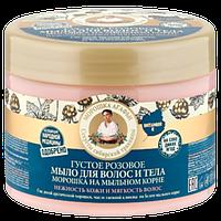 Густое розовое мыло Агафьи для волос и тела морошка на мыльном корне