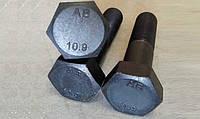Болты высокопрочный М14 10.9 DIN 931, 933, фото 1