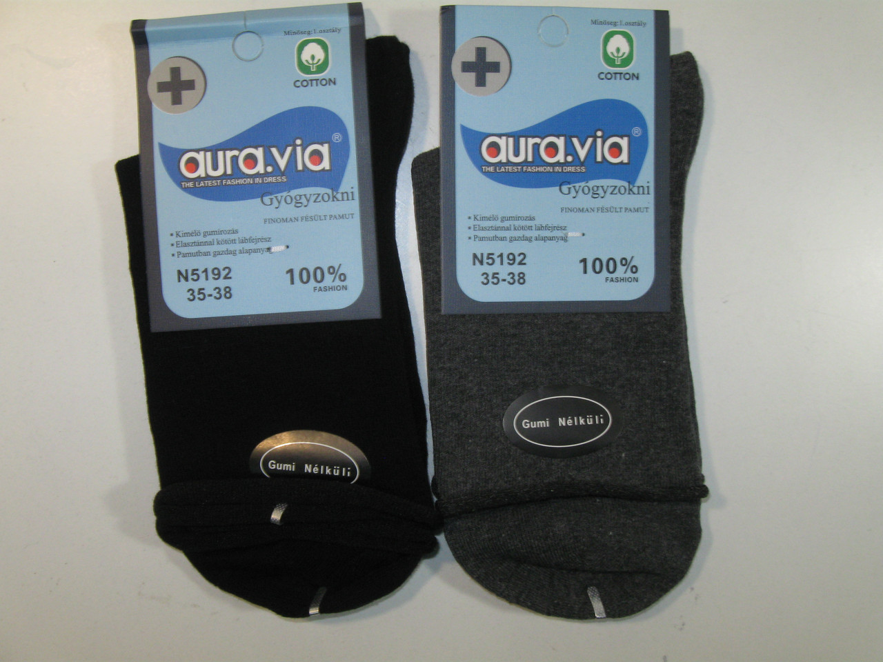 Носки Aura.via (широкая резинка), размеры ,39/42 , арт. N 5192