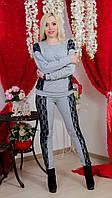 Женский трикотажный костюм  с гипюром св.серый