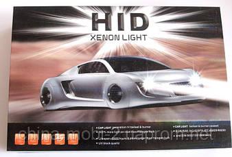 HID XENON H7 8000K 12V 35W - комплект ксеноновых ламп для авто, фото 2