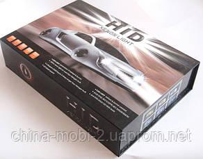 HID XENON H7 8000K 12V 35W - комплект ксеноновых ламп для авто, фото 3