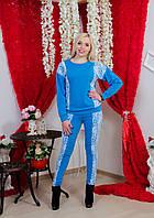 Женский трикотажный костюм  с гипюром электрик