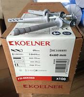 Дюбель ударный с шурупом 6х60 мм. Коельнер (Koelner) в упаковке 100 штук, фото 1