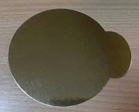 Подложка под пирожные 9.5 см двусторонняя серебро/золото