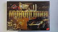 Настольная экономическая игра Монополия  Danko toys.Настольная экономическая развлекательная игра Монополия Da
