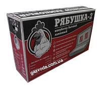 Инкубатор бытовой Рябушка-2 70 яиц автоматический переворот + цифровое управление, фото 1
