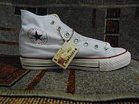 Женские кеды Converse All Star оригинал высокие белые