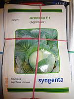 """Семена капусты """"Агрессор F1"""", Syngenta (упаковка 10 пачек по 20 семян), фото 1"""