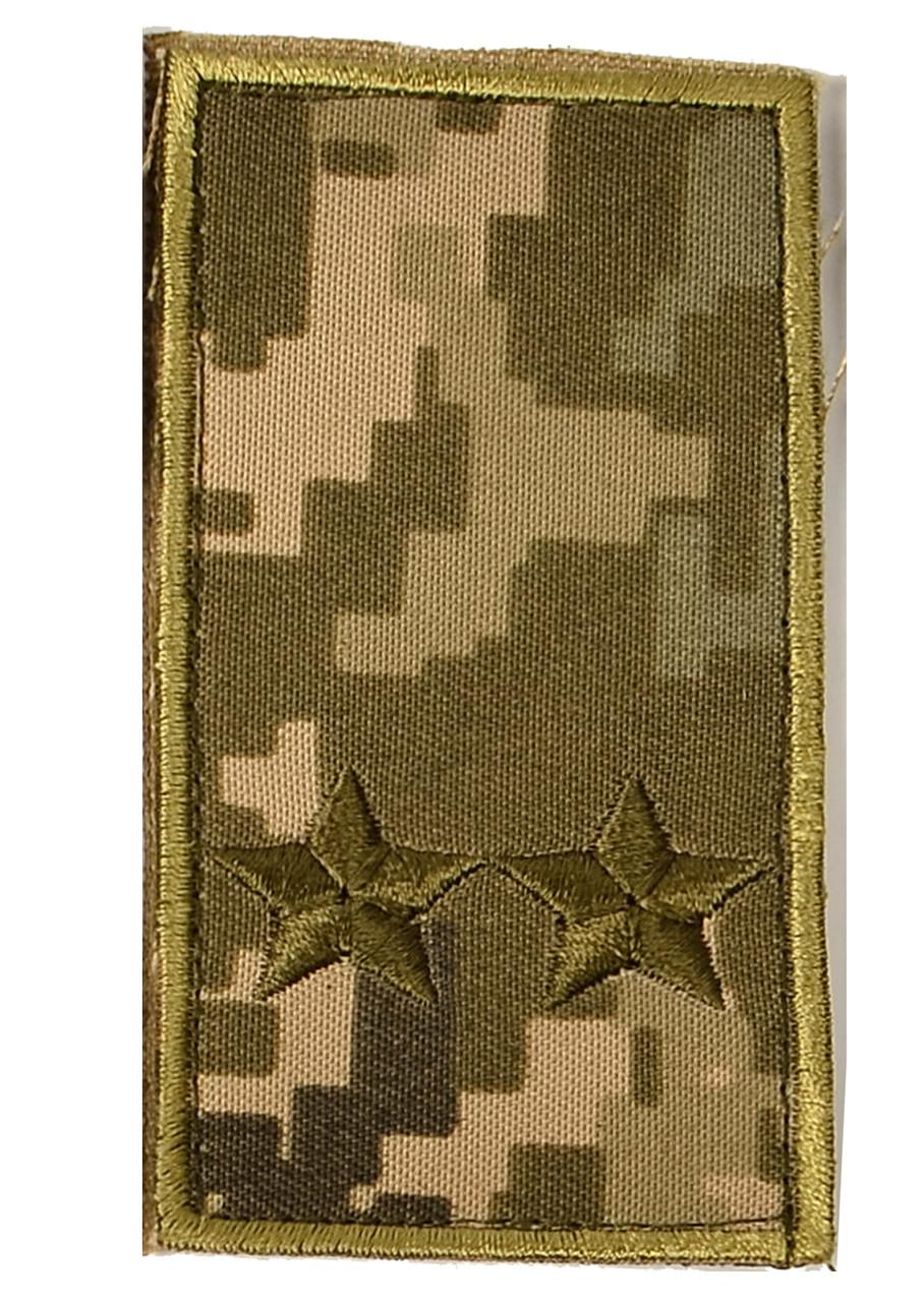 Погоны пиксель на липучке подполковник  (старый образец)
