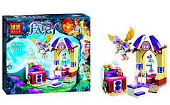"Конструктор Bela Fairy 10408 ""Мастерская Айры"" (аналог Lego Elves 41071)"