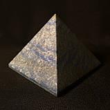 Пірамідка кварцова. Блакитний кварц., фото 4