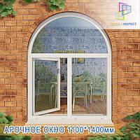 Арочные двустворчатые окна Бровары под заказ, фото 1
