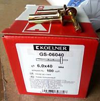 Дюбель Биербах (KOELNER) Коельнер 6х40 в упак. 100 шт. Польша, фото 1