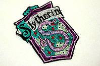 Нашивка Слизерин из Гарри Поттера, шеврон Слизерин Драко Малфоя из Хогвартса