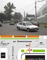 Рекламный щит 3х6, К403, А/Б, фото 1