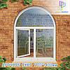 Двустворчатые окна с аркой Вишневое