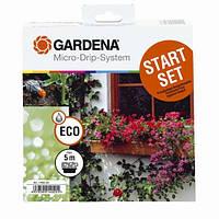 Комплект для цветочных ящиков базовый Gardena (01402-20.000.00)