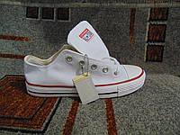 Мужские кеды Converse All Star оригинал белые 36-44