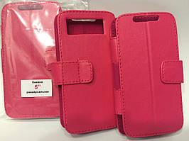 Флип универсальный(ФУ) для телефона , розовый