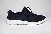 Мужские кроссовки Adidas Yeezy Boost 350 Low, текстиль, синие,  Р.  40 41 43 44 45