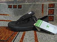 Мужские кеды Converse All Star оригинал classic черные