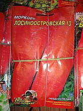 """Семена моркови """"Лосиноостровская 13"""" ТМ Ваш огород (упаковка 10 пачек)"""