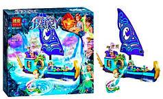 """Конструктор Bela Fairy 10411 """"Корабль Наиды"""" (аналог Lego Elves)"""